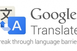 海外旅行も安心! Google翻訳アプリがオフラインモードにも対応