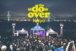 アディダス主催の無料野外パーティー「The Do-Over 2016」、今年は渋谷で開催!