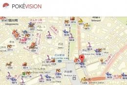 自分のまわりや指定した場所の出現ポケモンがリアルタイムで確認できる地図サービス『POKEVISION』