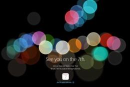 Appleが新型「iPhone 7」発表イベントを9/8(木)に開催。発売も間近か