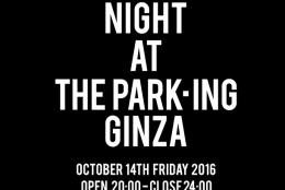 ファッション好きのためのナイトマーケット「NIGHT AT THE PARK・ING GINZA」 10/14開催
