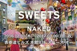 デジタル技術とスイーツの融合。「SWEETS by NAKED」が表参道で開催