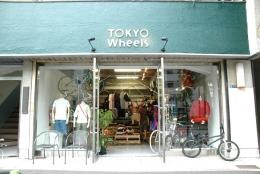 イケてる自転車選びはココ! おすすめの自転車屋(都内中心)&WEBショップまとめ