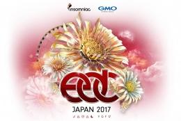 【予習プレイリスト】エレクトロミュージックの祭典 EDC JAPANのアーティスト&詳細が発表