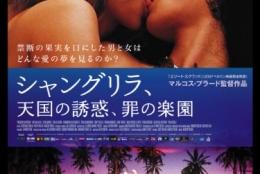 危険な名作 麻薬・ドラッグが題材の映画おすすめ18選