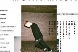 イギリスの新鋭 MURA MASAのデビューアルバムが配信中