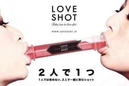 2人でしか飲めないエロいお酒「LOVE SHOT」