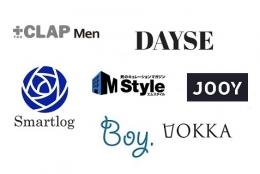 男性向けキュレーション・WEBメディアが増加中!各サイトを紹介&その背景などなど