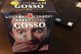 【レビュー】鼻毛がゴッソリ抜けると話題の「GOSSO」を試してみた